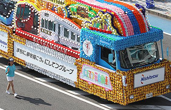 わっしょいパレード2019