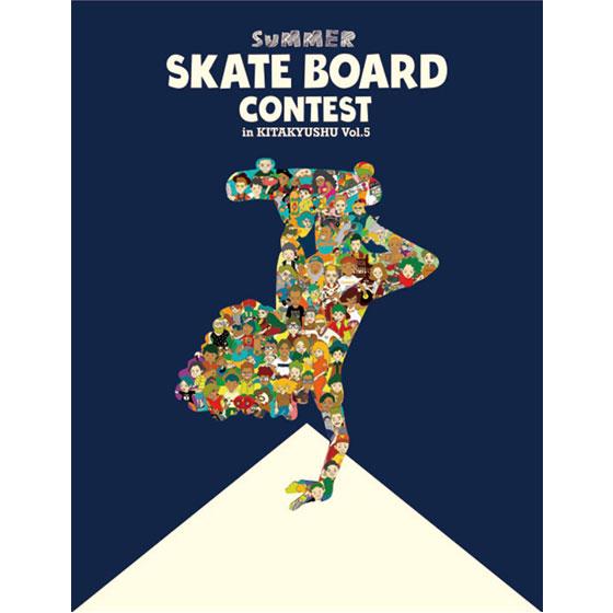 SUMMER SKATE BOARD CONTEST IN KITAKYUSHU